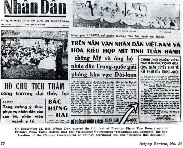 http://tunhan.files.wordpress.com/2014/01/a0a4d-baohnhandan-chuquyen-danlambao2.png