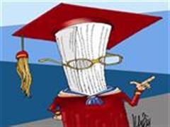 Tiến sĩ giấy (hình internet)