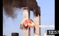 a-twintowers-2